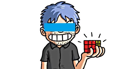 Pochmann : Le Rubik's cube les yeux fermés