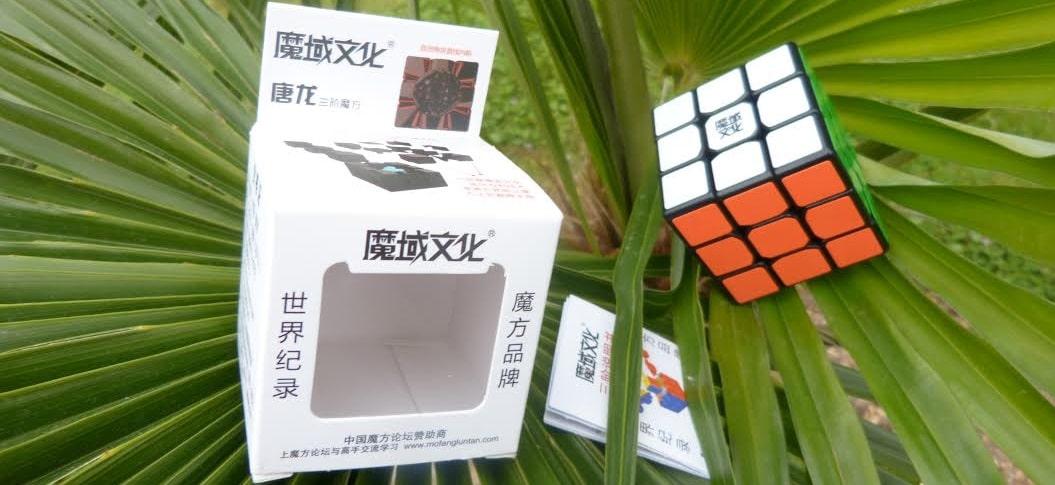 boite déballage MoYu Tanglong