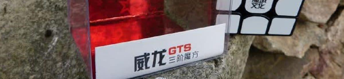 MoYu Weilong GTS : Avis et Revue Complète